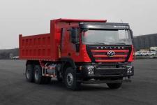 红岩牌CQ3256HMVG424S型自卸汽车图片