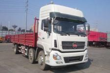 福德牌LT1251ABC0型载货汽车