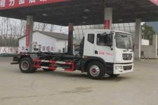 程力威牌CLW5180ZXXD5型车厢可卸式垃圾车
