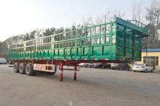 华鲁业兴牌HYX9370CCY型仓栅式运输半挂车