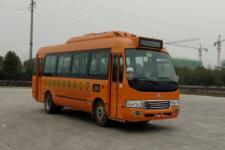晶马牌JMV6820GRBEV3型纯电动城市客车