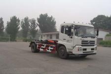 华林牌HLT5165ZXXR型车厢可卸式垃圾车