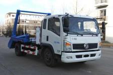 沃达特牌QHJ5120ZBS型摆臂式垃圾车