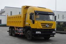 红岩牌CQ3256HMVG444L型自卸汽车图片