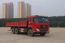 福德牌LT1250ABC0型载货汽车