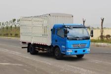 东风牌EQ5040CCYL8BDBAC型仓栅式运输车