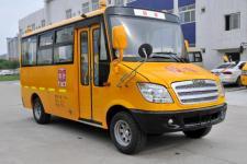 海格牌KLQ6539XQE5A型幼儿专用校车图片