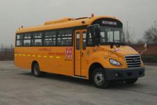 8.6米|24-47座少林小学生专用校车(SLG6861XC5E)