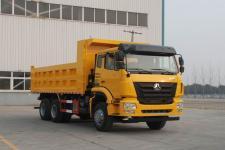 豪瀚牌ZZ3255N404WE1型自卸汽车图片