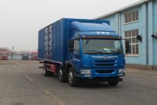 解放牌CA5253XXYPK2L7T3E5A80型厢式运输车图片