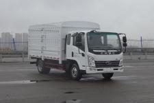 南骏牌CNJ5040CCYEDF33V型仓栅式运输车