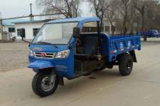 五征牌7YP-1750DJ3型自卸三轮汽车图片