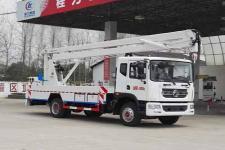 程力威牌CLW5112JGKD5型高空作业车