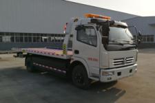 楚风牌HQG5085TQZEV型纯电动清障车图片
