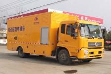 程力威牌CLW5160XDYD5型电源车
