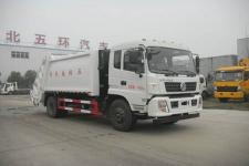 华通牌HCQ5180ZYSE5型压缩式垃圾车