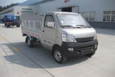 中汽牌ZQZ5021CTY5型桶装垃圾运输车