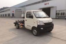 中汽牌ZQZ5021ZXX5型车厢可卸式垃圾车