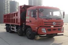 海福龙牌PC3318GFV型自卸汽车图片