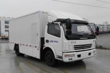 青年曼牌JNP5080XXYBEV型纯电动厢式运输车图片