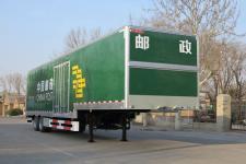 鸿雁13.6米22吨2轴邮政半挂车(MS9291XYZ)