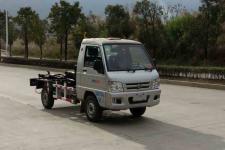 双富牌FJG5030ZXXBJ型车厢可卸式垃圾车