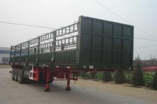 骏王牌WJM9390CLX型仓栅式运输半挂车