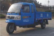 五征牌7YPJZ-1750PA3型三轮汽车图片