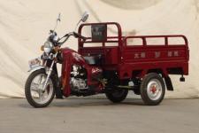 大阳牌DY110ZH-2型正三轮摩托车