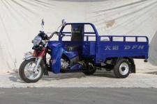大阳牌DY175ZH-A型正三轮摩托车