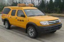 东风牌ZN5034XZMHBX4型抢险救援照明车图片