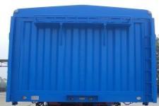 黄海牌DD9401CCY型仓栅式运输半挂车图片