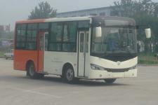 中通牌LCK6730N5GH型城市客车图片