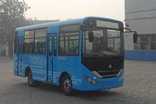 中通牌LCK6669N5GE型城市客车图片