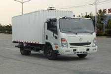 大运轻卡国四单桥厢式运输车82-116马力5-10吨(CGC5100XXYHDD33D)