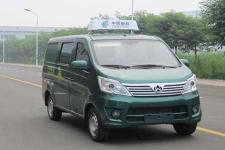 长安牌SC5027XYZC5型邮政车图片