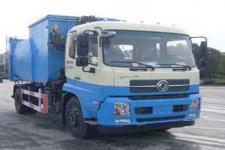 沪光牌HG5166ZDZ型吊装式垃圾车