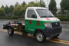 SC5035ZXXDE5车厢可卸式垃圾车