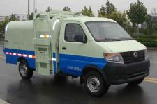 SC5035ZZZDC5自装卸式垃圾车