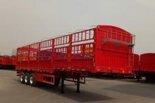 华鲁业兴牌HYX9402CCYE型仓栅式运输半挂车