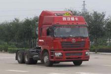 陕汽后双桥,后八轮危险品牵引车350马力(SX4258NV384TLW)