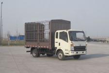 豪沃牌ZZ5047CCYF341CE143型仓栅式运输车图片