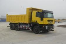 红岩牌CQ3256HTG404TB型自卸汽车图片
