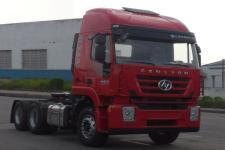 红岩牌CQ4255HXVG334C型集装箱半挂牵引车图片