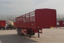 扶桑牌FS9400CCY型仓栅式运输半挂车图片