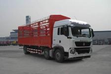 豪沃牌ZZ5257CCYM56CGE1型仓栅式运输车图片