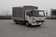 豪沃牌ZZ5047CCYD3415E143C型仓栅式运输车图片