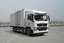 豪沃牌ZZ5257XXYM56CGE1型厢式运输车图片