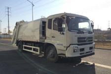 金鸽牌YZT5121ZYSE5型压缩式垃圾车