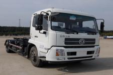 东风牌EQ5160ZXXS5型车厢可卸式垃圾车